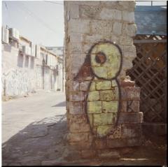 Street Art Tel Aviv, Kiev 88, Kodak Portra
