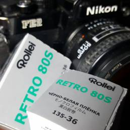 Rollei Retro 80S Black and White Film & Nikon FE2